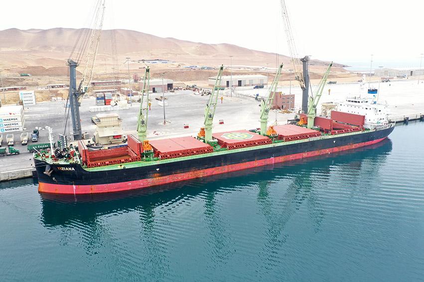 Puerto General San Martín - Paracas